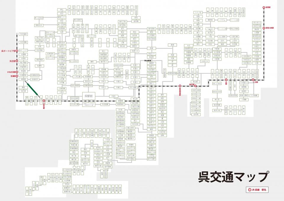 呉交通マップ