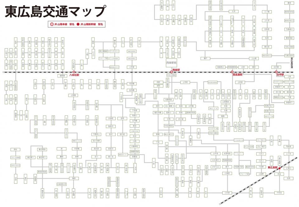 東広島交通マップ